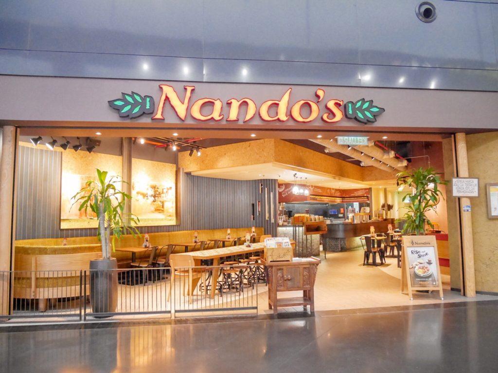 マレーシアにあるナンドーズ