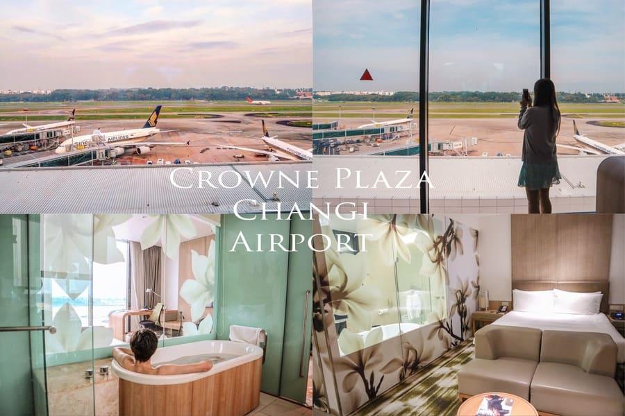 crowne-plaza-changi-airport-runway-view-room