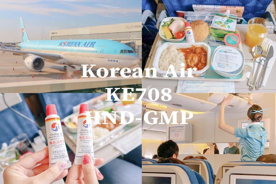 korean-air-ke708